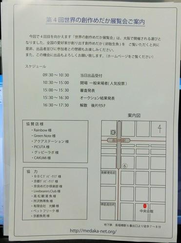 CIMG0135.JPG
