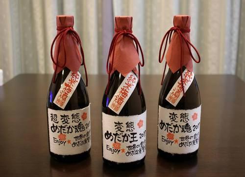 変態めだか2017梅酒トロフィー.jpg